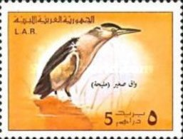USED STAMPS Libya - Birds -1976 - Libya