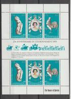 Nouvelles-Hébrides Légende Française 1978 25ème Anniversaire Couronnement Elisabeth II Feuillet 537A **  MNH - Nuevos