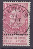 N° 58 AULNOIS COBA +8.00 - 1893-1900 Fine Barbe