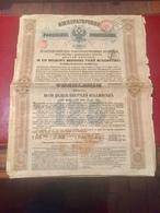 Gt  Impérial  De  Russie 6ème  Émission  Des Chemins De Fer  Russes ----Obligation  De  125  Roubles - Russie
