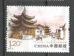 LOTE 1833  ///  (C040) CHINA AÑO 2013 - 1949 - ... República Popular