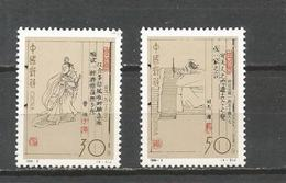 LOTE 1834  ///  (C020) CHINA  1994 **MNH    ¡¡¡ LIQUIDATION!!! - 1949 - ... República Popular