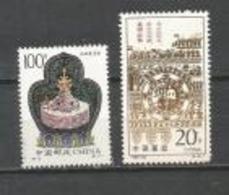 LOTE 1834  ///  (C025) CHINA  1994 **MNH    ¡¡¡ LIQUIDATION!!! - 1949 - ... República Popular
