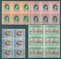 BAHAWALPUR - 1949 - MNH/*** LUXE  -  Yv  22-25 - Lot 19040 BLOC OF 6 - Bahawalpur