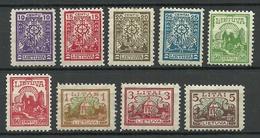 LITAUEN Lithuania 1923 Michel 187 - 195 * - Litauen