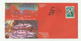 NATIONS-UNIES . FDC . 24 AOÛT 1984  . WIEN . - FDC
