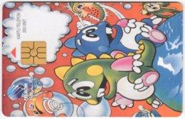 INDONESIA A-256 Chip Telekom - Cartoon, Prehistoric Animal, Dinosaur - Used - Indonesien
