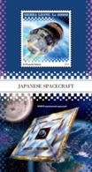 Sierra  Leone  2018  Japanese Spacecraft  S201901 - Sierra Leone (1961-...)