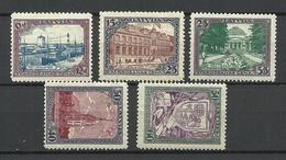LETTLAND Latvia 1925 Michel 107 - 111 A * - Latvia
