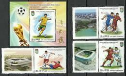 North Korea 2014 Mi Zf 6110-6112+bl 878 MNH ( ZS9 NKRzf6110-6112+bl878davWC09 ) - 2014 – Brésil