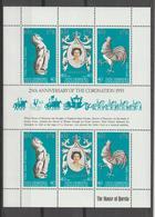 Nouvelles-Hébrides Légende Anglaise 1978 25ème Anniversaire Couronnement Elisabeth II Feuillet 540A ** MNH - Nuevos