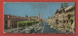 REVUES POCHETTE LENINGRAD Format 21 9 Cm Env 16 Cartes Retro - Livres, BD, Revues