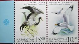 Kazakhstan  2002  Birds . Joint  Issue  Russia And Kazakhstan  2v.  MNH - Kazakhstan