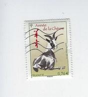 Année Lunaire Chinoise De La Chèvre N°4926 Oblitéré 2015 - Gebraucht