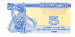 5 Karbowanez Ukraine 1991 - Ukraine