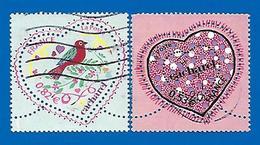 2005 - Saint Valentin  N°3747 Et 3748 - Frankreich