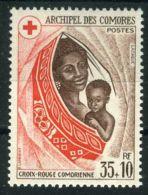 COMORES ( POSTE ) : Y&T N°  95  TIMBRE  NEUF  SANS  TRACE  DE  CHARNIERE . - Comores (1950-1975)