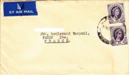 RHODESIE-NYASALAND - Lettre  Par Avion Pour La France - Nyassaland (1907-1953)
