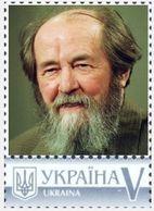 Ukraine 2017, World Literature, Writer A. Solzhenitsyn, 1v - Ukraine