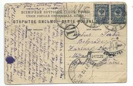 RUSSIE - Correspondance Du 21.12.22 - Russie