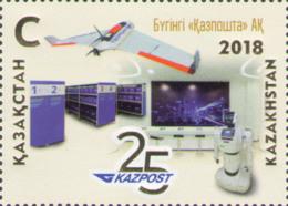 Kazakhstan Kasachstan MNH** 2018 The 25th Anniversary Of Kazakhstan Post. Technology Mi 1111 - Kasachstan