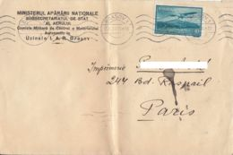 ROUMANIE - 1936 - Lettre Commerciale Pour La France - 1918-1948 Ferdinand I., Charles II & Michel