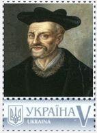 Ukraine 2017, World Literature, Writer François Rabelais, 1v - Ucraina