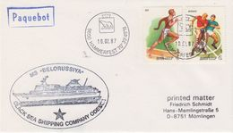Russia 1987 MS Belorussiya Cover Ca 10.07.87 Hammersfest (41983) - Poolshepen & Ijsbrekers