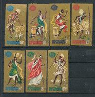 Y&T N° 95/101 - Danses Et Costumes - Burundi