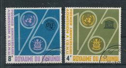Y&T N° 64/65 - JAnniversaire De L'adhésion à L'ONU - Burundi