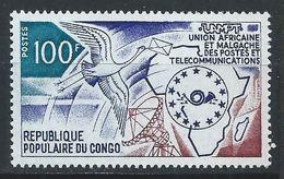Congo-Brazzaville YT 339 XX / MNH - Congo - Brazzaville