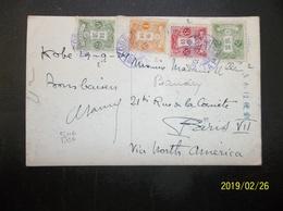 Japan: 1924 PPC To Paris (#MN4) - Japan