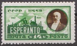 Russia 1927 Mi 325Z MNH OG ** OWz - Unused Stamps