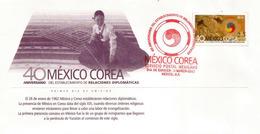 Mexico-Corea 40 Años Relaciones Diplomaticas, FDC Mexico - Mexique