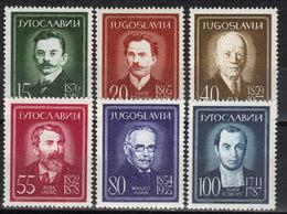Yugoslavia,Significant People 1960.,MNH - 1945-1992 Sozialistische Föderative Republik Jugoslawien