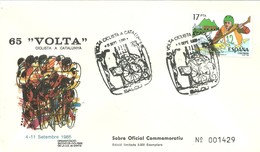 POSTMARKET ESPAÑA 1985 - Cycling