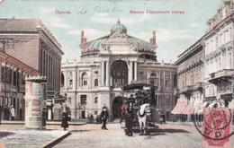 CPA  Ukraine - Одесса / Odessa  - Le Théâtre - 1909 - Cheval - Ukraine