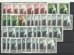 FAUX LETTLAND Latvia 1919 Michel 36 - 39 MNH Fake Forgeries Reprints - Lettonie