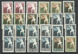 FAUX LETTLAND Latvia 1919 Michel 36 - 39 MNH Fake Forgeries Reprints - Letland