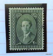 IRAQ Unidentified Used Stamp - Iraq