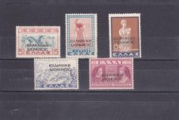 Grèce Occupation En Albanie  Neuf **  1940  N°  4, 5, 9, 10, 18    Timbre De Grèce De 1930-40 Surchargé - North Epirus