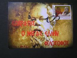 GREECE 2018 Berefot In Athens-Socrates Life.. - Maximumkarten (MC)