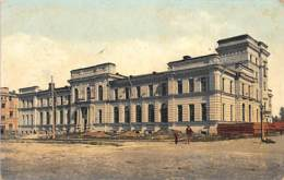 Russia - TOMSK - The Technological Institute. - Russland