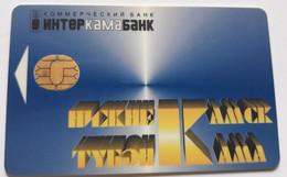 SMART CARD / SOLAIC/ BANK - Russie
