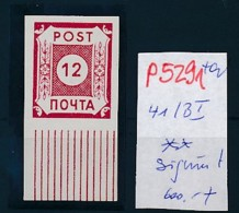 SBZ Nr. 41 / BI  Signiert   **/MNH Top   (p5291  ) Siehe Scan - Zone Soviétique