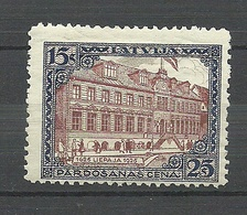 LETTLAND Latvia 1925 Libau Michel 108 A * - Lettland