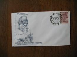 FDC Lettre Inde  1969  - Dr Bhagavan  Madurai - FDC