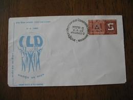 FDC  Lettre Inde  1969  -  International Labour Organisation  Madras - FDC