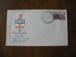 FDC Lettre Inde  1969  -  Serampore Collége    Madurai - FDC