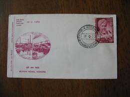 FDC Lettre Inde  1970  -  Munshi Newal Kishore      Madurai - FDC